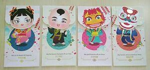 2019-Sushi-King-CNY-packets-Ang-Pow-4-pc-set