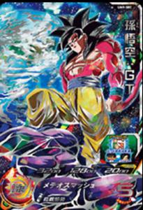 "Super Dragon Ball Heroes UM Vol.9 Card /"" UM9-053 Android No.17 /"" Japan import"