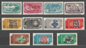 Mexico - Mail 1956 Yvert 651/6 + A 191/6 MNH Centenary Of Stamp