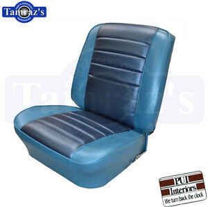 1965 Chevelle Malibu El Camino Front Seat Upholstery Covers Pui
