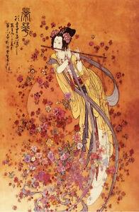 Goddess of Prosperity Japanese QUALITY CANVAS PRINT Poster - 18x12