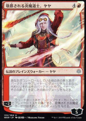 Venerated Firemage V1NMWar of the Spark Jaya Japanese Alternate-Art