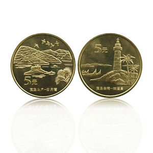 B-2-China-set-2-coin-5-Yuan-2004-UNC-gt-Taiwan-Riyuetan-Pool-amp-Eluanbi
