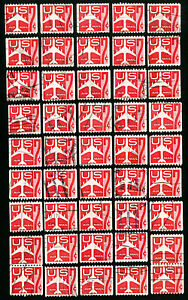 US-Stamps-C61-VF-Used-Lot-of-45