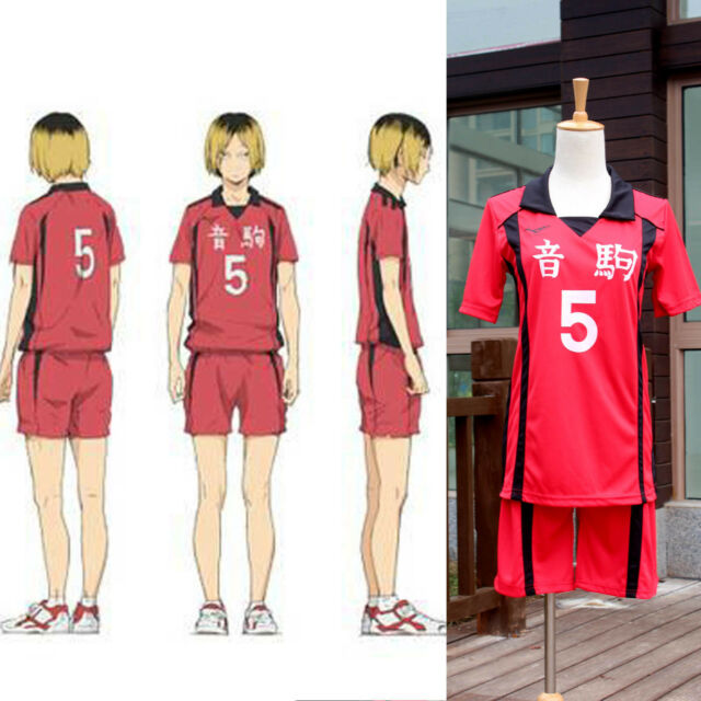 Haikyuu!! Nekoma High School Jersey Uniform No.5 Kenma Kozume Cosplay costume