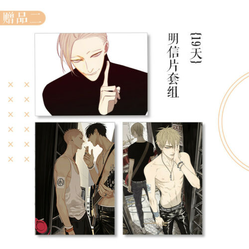 Comic Cartoon Art Collection Postcard Old Xian illustration Drawing Book JokerDa