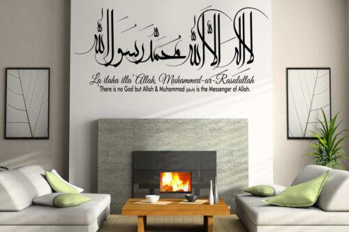 Islamic Wall Art Sticker Kalima Calligraphy Translation  Shahada Islamic Decals