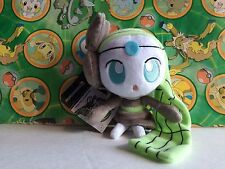 Pokemon Center Plush Pokedoll Meloetta 2012 Doll stuffed figure Toy USA Seller