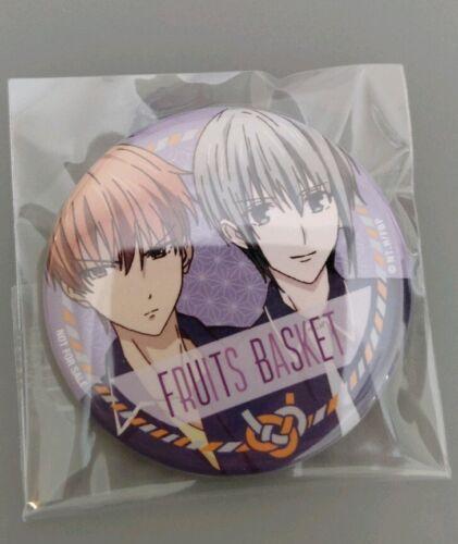 Anime Expo AX 2019 Fruits Basket Button Pin EXCLUSIVE