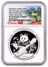 2017-S China 30 g Silver Singapore Show Panda NGC PF70 UC ER Great Wall SKU47367