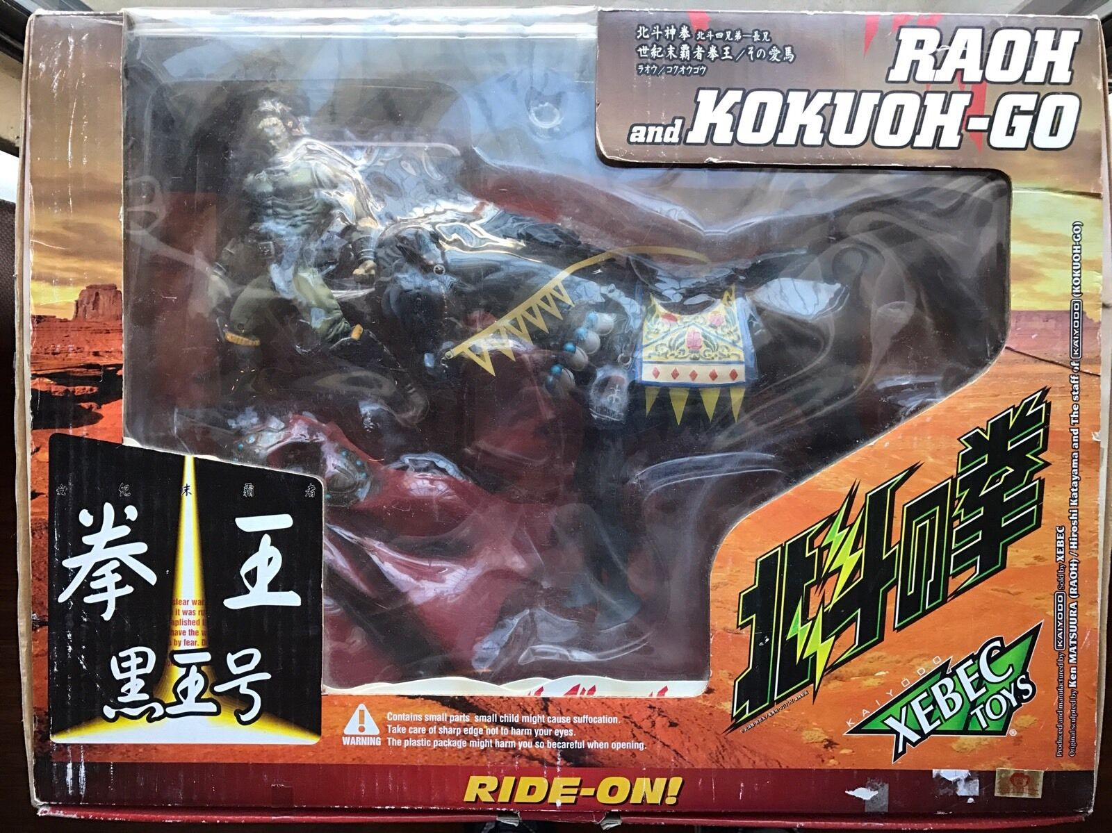 Raoh And Kokuoh-go Xebec Toys Violence Action Figures
