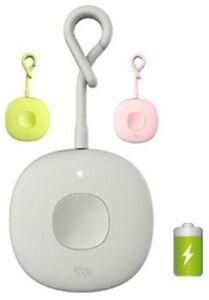 Premium-Alarm-Akku-120dB-Grau-Taschenalarm-Panikalarm-Schluessel-Selbstschutz-NEU