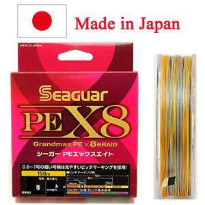 Seaguar R18 Kanzen Seabass 200m 15lb #0.8 Stealth Gray 0.148mm 8 Braid PE Line