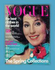 VOGUE-CHER-FEBRUARY 1975-COLLECTIONS-MARGAUX-LAUREN HUTTON-BEVERLY JOHNSON-JERRY