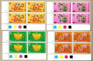 image is loading hong kong 1989 chinese lunar new year snake - Chinese New Year 1989