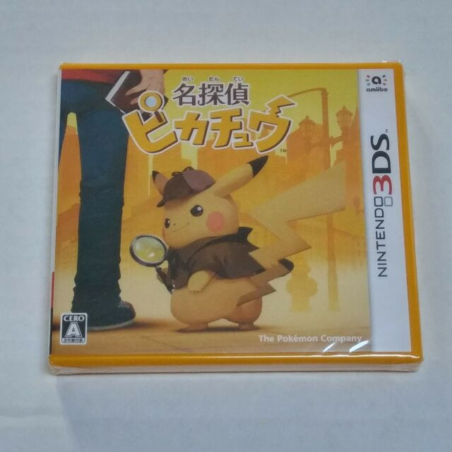 Nintendo 3ds Japanese Pokemon Detective Pikachu For Sale Online