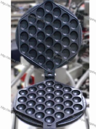 Utilisation commerciale anti gaz GPL Egg Waffle Maker Hongkong Boulet Baker Machine