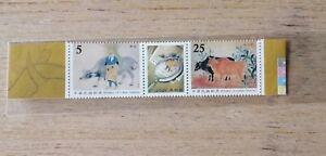 Taiwan-2009-Modern-Taiwanese-Paintings-Postage-stamp