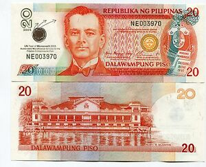 Philippines-2005-20-Piso-United-Nations-Paper-Money-XF
