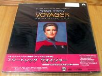 Star Trek Voyager Laserdisc Box Set 1st Season Vol 2 & Sealed