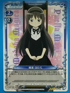 Puella Magi Madoka Magica Waifu Anime Trading Card Precious Memories TCG 04-042