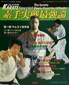 KARATE-Monthly-034-full-contact-KARATE-034-December-Supplement-bare-hands-practice-st