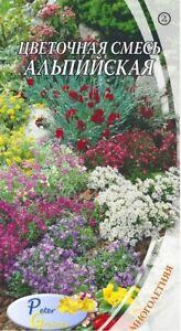 Graines Du Mélange De Fleurs D'alpines - 0.3 Gramme Fdik3hg2-10035404-565299136