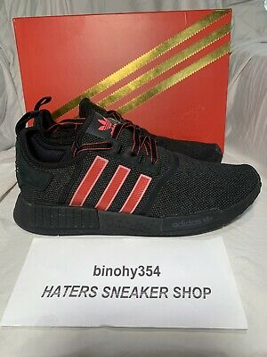 Adidas NMD R1 Chinese New Year Size 13