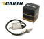 Indexbild 2 - Nox-Sensor-Lambdasonde-NEU-BMW-1er-E81-E82-E87-E88-3er-E90-E91-E92-11787587130