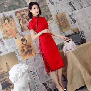 Chinese-Traditional-Midi-Cheongsam-Women-Summer-Lace-Dress-Ball-Qipao-M-3XL