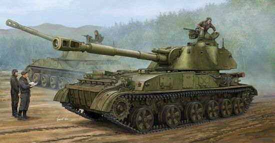 Trumpeter 05543 1 35 Soviet 2S3 152mm SPH Early Ver