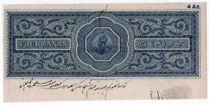 I-B-India-Revenue-Stamped-Paper-4a