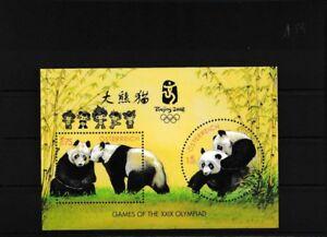 Osterreich-Block18-kompl-Ausg-postfrisch-mit-Aufdruck-Beijing-2008