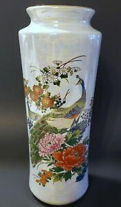 """Vintage Porcelain Vase Peacock Floral White Iridescent Japan 11"""" Gold Trim"""