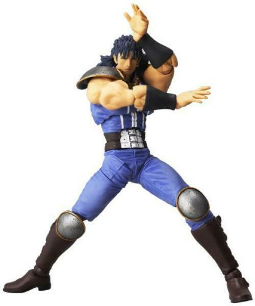 Neu Legacy Of Revoltech LR-002 Faust Of The North Star Rei Figur Kaiyodo F S