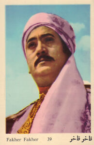 ARABIAN-MOVIE-STAR-CARD-MAPLE-LEAF-No-39-FAKHER-FAKHER