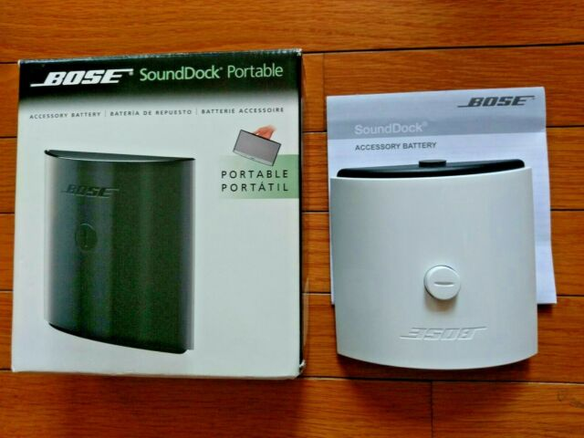 Bose SoundDock Portable Replacement Battery - White # 043516