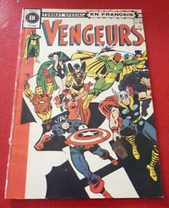 Soft-Cover-French-Heritage-Comic-Vengeurs-No-40