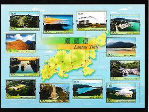 Lantau Trail Mnh Sheet Of 12 Stamps 2016 Hong Kong