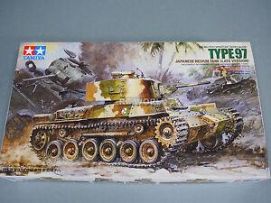 Tamiya 1/35 Japanese Type 97 Late Version Model Tank Kit #j3