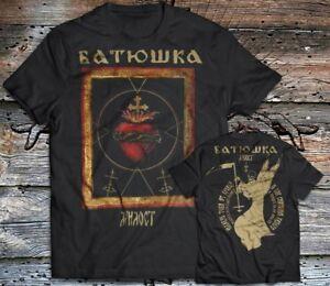 BATUSHKA LITOURGIYA
