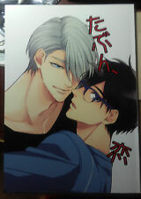 Yuri!!! on Ice YAOI Doujinshi ( Victor x Yuri Katsuki ) Maybe this is love