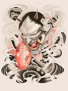 Dessin Japonais Carpe Koi art imprimé poster peinture dessin démon japonais japon carpe koi