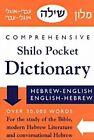 Comprehensive Shilo Pocket Dictionary by Zevi Scharfstein Paperback
