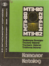 Belarus Mt3 80 Amp Mt3 82 Tractor Parts Manual