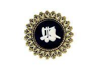 Wedgwood: Lapel Pin, Black Jasperware With On Antique Brass