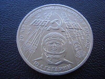 ✔ Russian Soviet Union 1 Ruble 1981 Yuri Gagarin Manned Space Flights Y 188 UNC