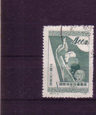 europa:15743 China Unter Der Voraussetzung China Vr Michelnummer 141 A Gestempelt Briefmarken