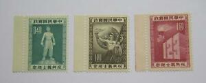 REPUBLIC OF CHINA TAIWAN 1955 FREEDOM DAY 40 1.00 1.60 UNUSED STAMP LOT 🌈⭐🌈