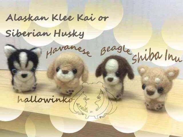DIY Wool Needle Felting Craft KIT Cute Dog Puppy Jack Phone Strap Free Needle
